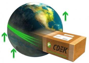 Выбираешь службу доставки в Челябинске – выбирай СДЭК