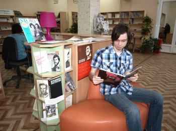 В Челябинске, в библиотеке Пушкина отметят день рождения Высоцкого