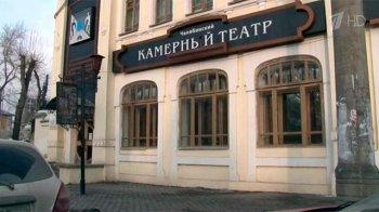 Челябинский камерный театр готовится к новому сезону