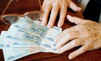 Пенсионеров Челябинска просят быть бдительней
