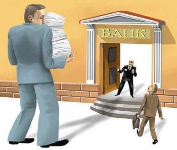 На кредитном фронте не без перемен