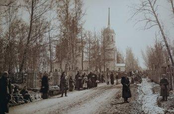 Фотоэкспозиция «Челябинск в начале XX века» открылась в библиотеке Пушкина