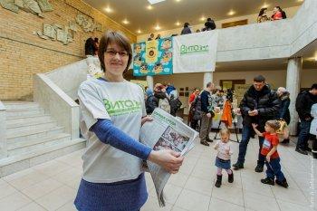 Этичным людям – здоровая планета! В Челябинске прошла вторая ярмарка экотоваров