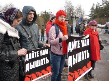 «Мы хотим дышать!» - заявили жители Челябинска