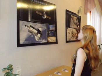 В библиотеке Пушкина открылась фотовыставка работ челябинского космонавта