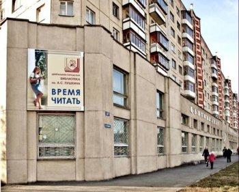 В Челябинске состоится благотворительная творческая акция «Весеннее настроение»
