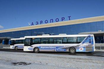 Жители Челябинской области полетят не только за границу и на юг