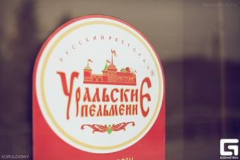 «Русский фаст-фуд» набирает популярность в Челябинске