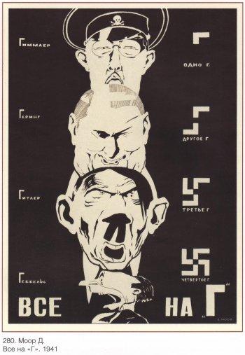 В Камерном театре Челябинска открыта выставка плакатов военного времени