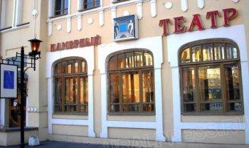 В Камерном театре Челябинска открылся международный фестиваль «Диалоги на сцене»