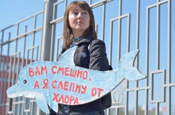 Прокурорская проверка дельфинария в Челябинске выявила массу нарушений