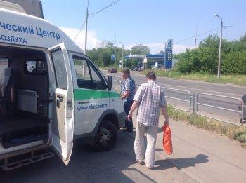 Челябинск: жители северо-запада жалуются на кислотный запах и смог