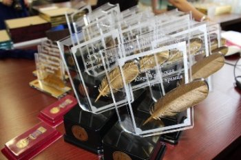 В Челябинске наградили лауреатов литературного конкурса