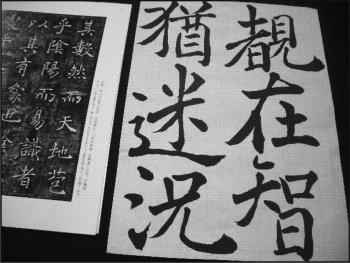 В Челябинске пройдёт бесплатный мастер-класс по японскому языку