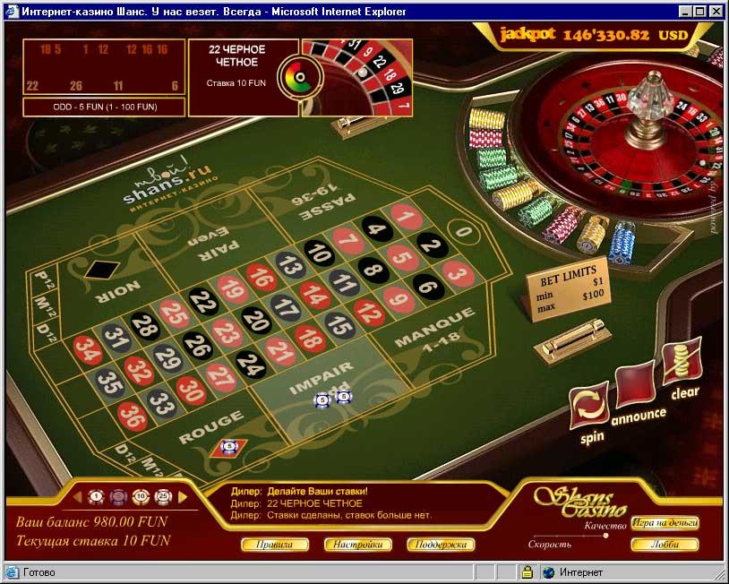 казино faraon