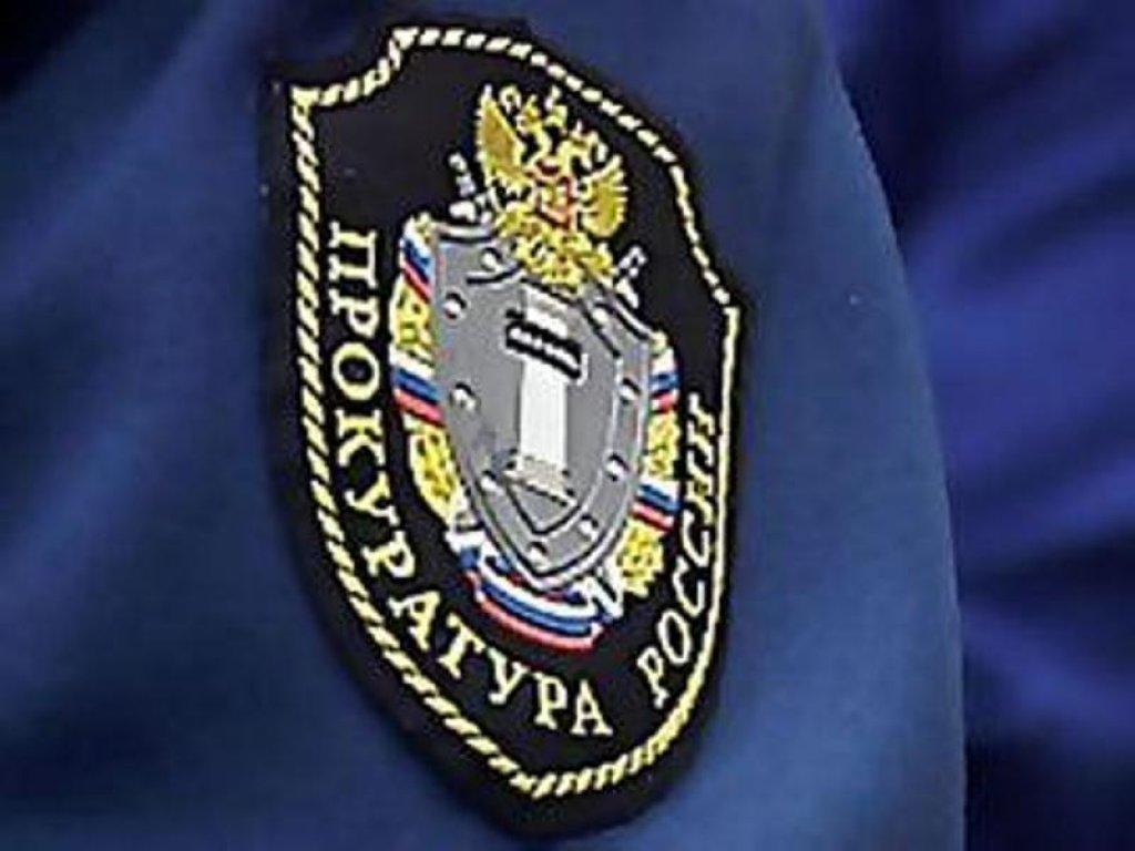 По постановлению прокурора Рубцовска к административной ответственности привлечен директор юридического лица