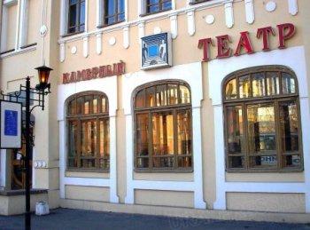 Камерный театр Челябинска начал подготовку двух премьер и фестиваля