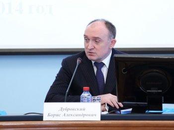 При правительстве Челябинской области создадут общественный совет