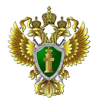 Заместитель прокурора Челябинской области примет граждан