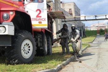 В Челябинске прошло мероприятие в рамках всероссийской тренировки по ликвидации аварий на потенциально опасных объектах