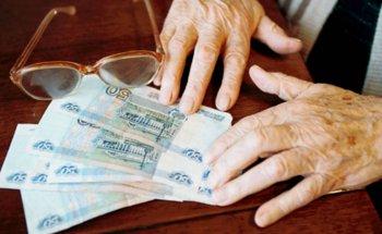 Пенсионеры Челябинской области получат по 700 рублей ко Дню пожилого человека