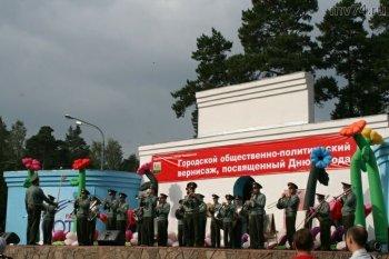 В Челябинске состоялся Общественно-политический вернисаж