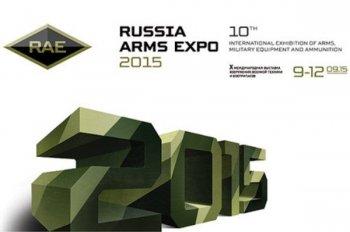 Предприятия Челябинской области участвуют в международной выставке вооружения