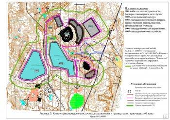 Независимая оценка воздействия Томинского ГОКа для минэкологии Челябинской области будет дана до 1 декабря