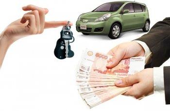 АВТОЛОМБАРД. Услуга срочного выкупа автомобиля