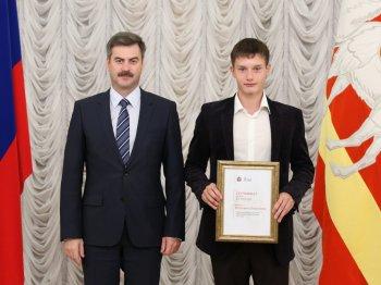 Спортсмены из Челябинской области получили награды из рук губернатора