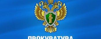 Детские организации Челябинской области нарушают права детей