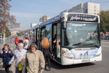 Автобус здоровья в Челябинске оказался нужен автопассажирам