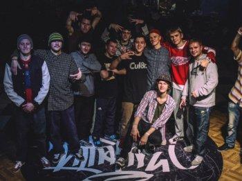 В Челябинской области состоялись региональные состязания по хип-хопу и брейк-дансу