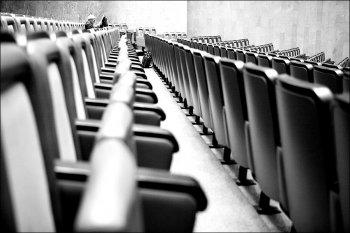 Первое собрание Законодательного Собрания Челябинской области пройдёт в четверг