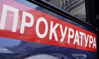 Предприятие Челябинской области нарушает природоохранное законодательство