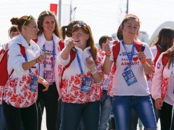 В Челябинске начался набор добровольцев на Всероссийский слёт студенческих отрядов