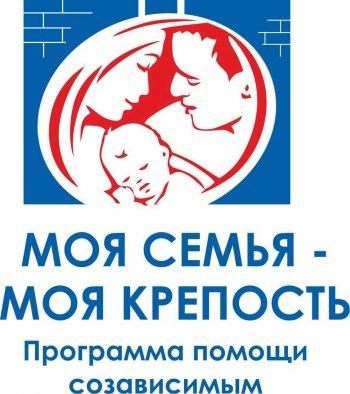 Проект «Моя Семья - Моя Крепость» представит новаторский подход к пропаганде ЗОЖ