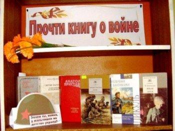 В Челябинске пройдет презентация книги «52 уральца рассказывают о Великой Отечественной»