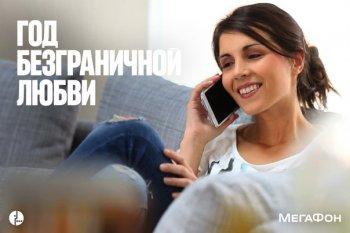 На Урале стартовал «Год безграничной любви»