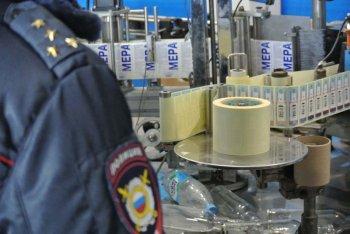 В Челябинске «накрыли» подпольный спиртзавод