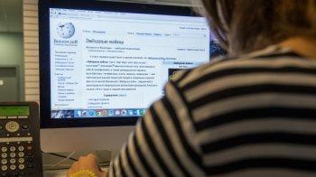 Студент из Красноярска попался на изготовлении наркотиков по рецепту Википедии