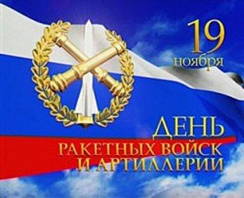 День ракетных войск пройдет в челябинской библиотеке имени Татьяничевой