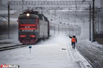 В Челябинске подростки имитировали теракт на жд-вокзале