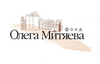 Детское телевидение «Студии Олега Митяева» покажет челябинцам документальный фильм «Жизнь со знаком +»