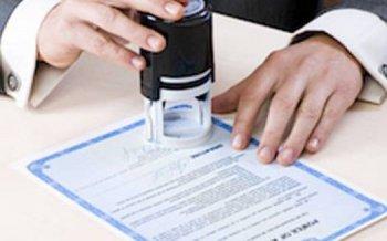 Жителям Челябинской области рассказали, как приостановить или возобновить госрегистрацию недвижимости