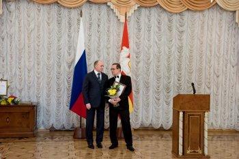 Актер челябинского Камерного театра удостоен губернаторской премии