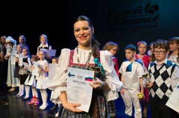 Артисты из Челябинска покорили жюри творческого фестиваля в Хельсинки
