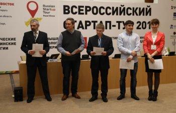 15-16 февраля Челябинск примет участников Startup Tour 2016