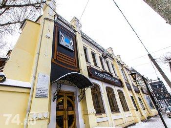 В 2016 году Камерный театр Челябинска представит пять новых спектаклей