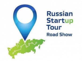 Челябинск примет участников Startup Tour 2016!